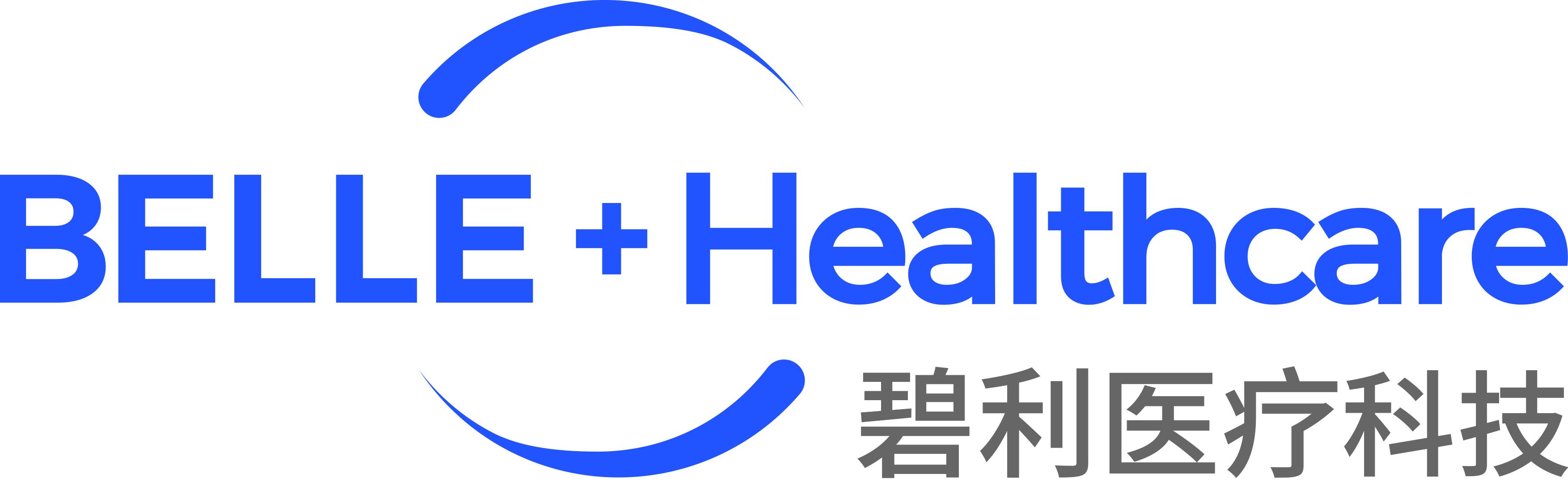Belle Healthcare Medical Technology